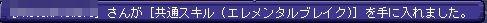 TWCI_2014_6_20_22_33_27.jpg