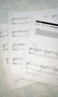 「ぷりんと楽譜」出力例