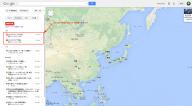 マイプレイスの地図一覧