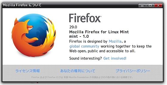 Firefox_LinuxMint17RC.jpg
