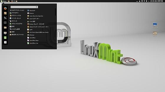 LMDE201403_desktop.jpg
