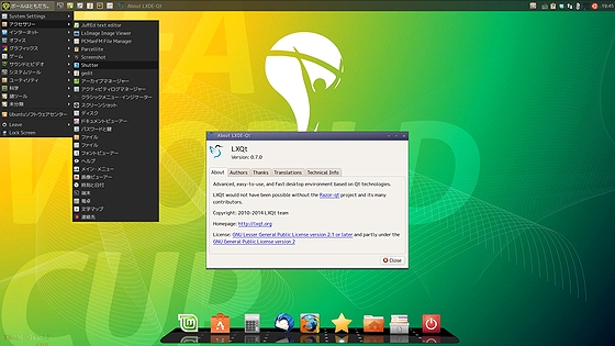 LXQt_070_Desktop.jpg