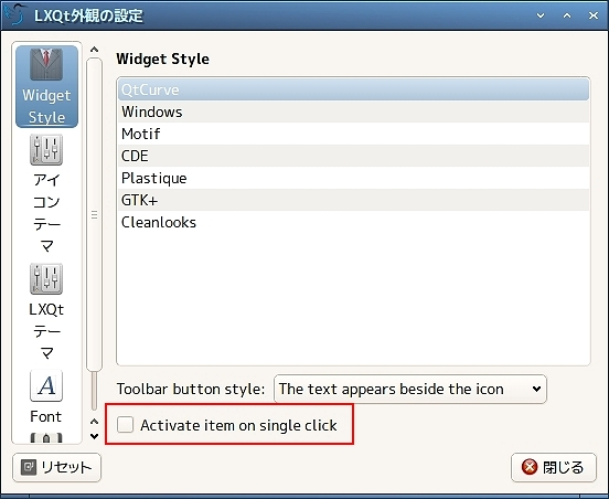 LXQt_Widget_Style.jpg