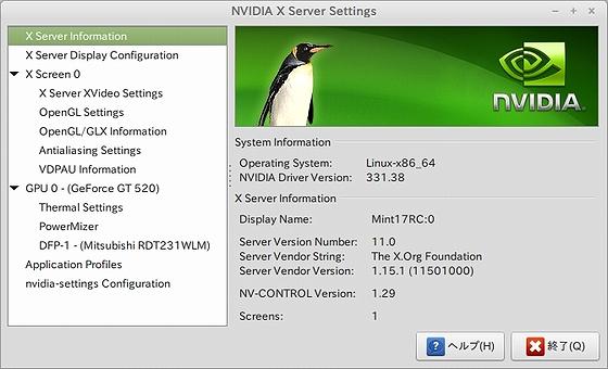 LinuxMint17RC_nVIDIA_settings.jpg