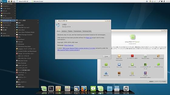 LinuxMint17_LXQt070.jpg