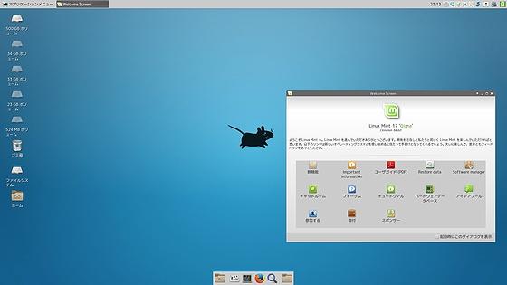 LinuxMint17_Xfce411Desktop.jpg