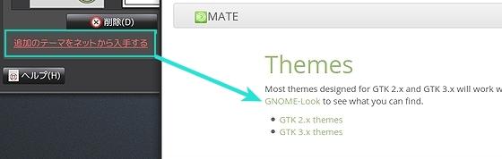 MATE181_Theme_add.jpg
