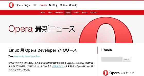 OperaNews_developer24.jpg