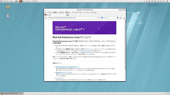 RHEL7RC_Firefox.png