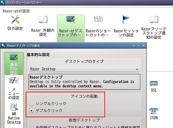 Razor_Desktop_conf.jpg