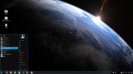 ZorinOS9_Dark_Desktop.jpg