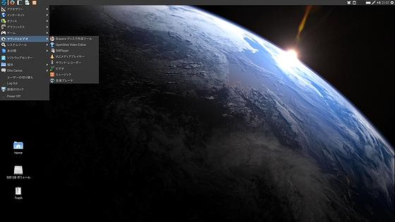 ZorinOS9_GNOME_panel_Desktop.jpg