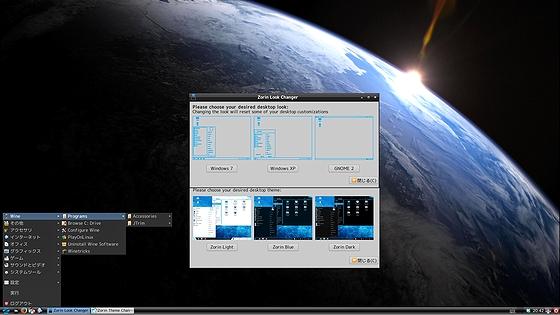 ZorinOS9_LXDE_Desktop.jpg