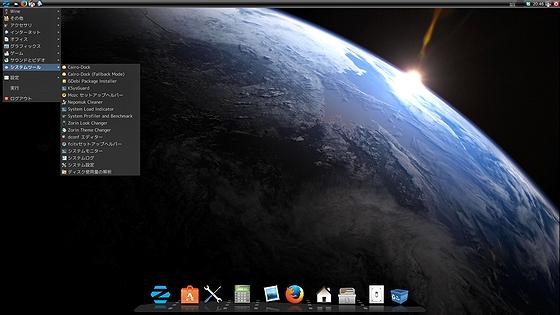 ZorinOS9_LXDE_Dock_composite.jpg