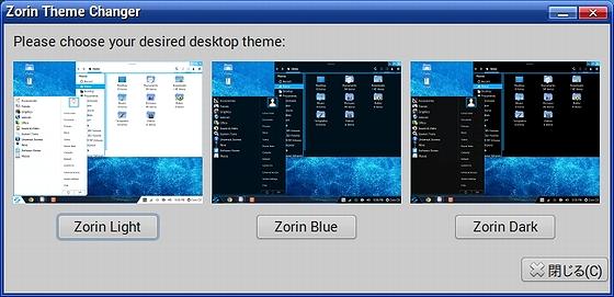 Zorin_Theme_Changer.jpg