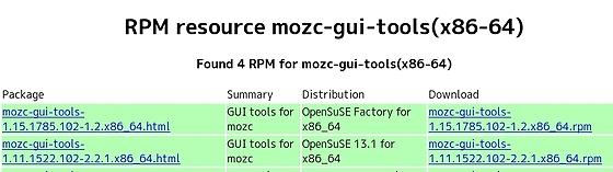 fcitx_mozc_rpm.jpg