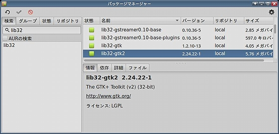 lib32gtk_manjaro089.jpg
