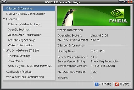 nVIDIA_Settings.jpg