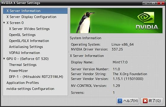nVIDIA_X_Settings_LinuxMint17.jpg