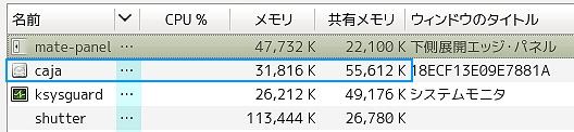 sysmon_caja180_perform.jpg