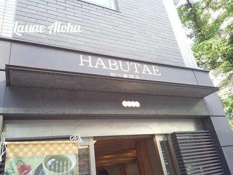 HABUTAE1819