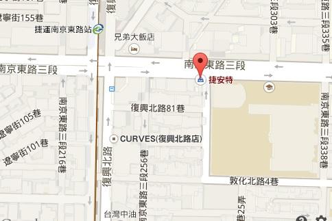 捷安特 南京東路店