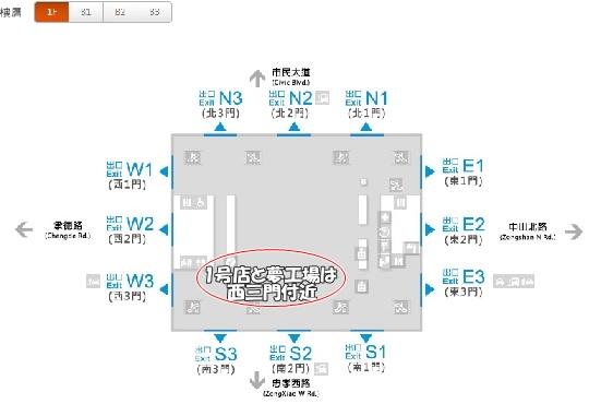 台北車站1階地図