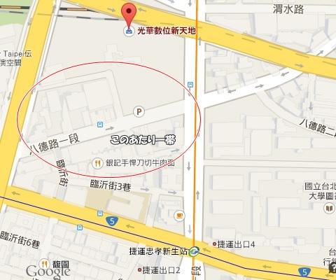 忠孝新生站周辺