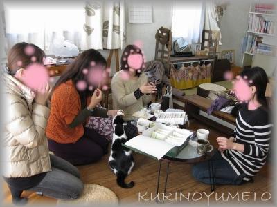 fukushimaladys1.jpg