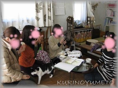fukushimaladys2.jpg