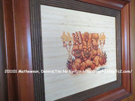201101 Mathewson, Dennis(Tiki No Evil)
