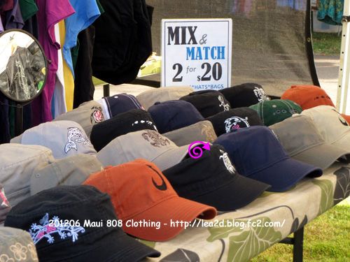 2013年5月 Maui Swap Meet - 808 Clothing
