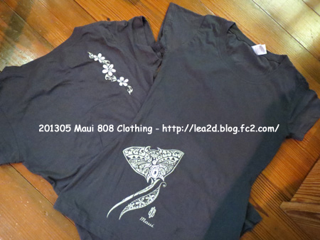2013年5月 Hawaii 808 Clothing Maui - No1 T-Shirt