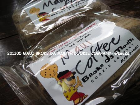 2013年5月 マウイ島のクッキー屋さん BROKE DA MOUTH COOKIE COMPANY(ブローク ダ マウス クッキーカンパニー)