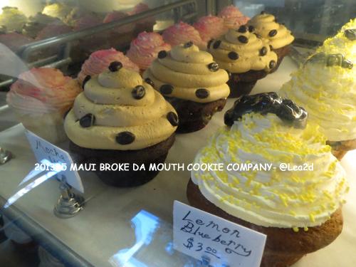 201305 Maui BROKE DA MOUTH COOKIE COMPANY(ブローク ダ マウス クッキーカンパニー)クッキー、ケーキ、ベーカリー