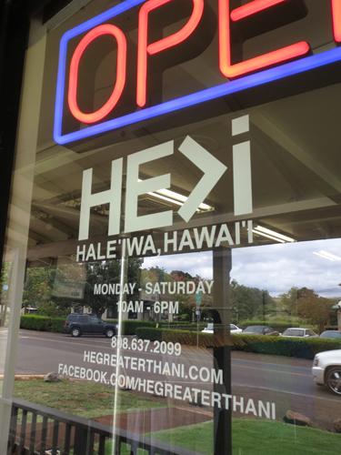 201305 Haleiwa - HE>i(HEgreaterthani)