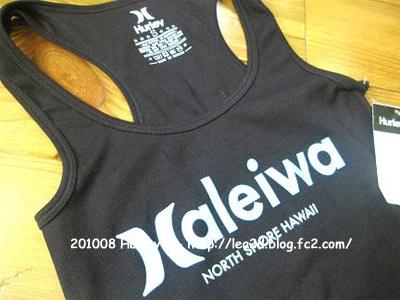 2010年8月 T shirt - Haleiwa(Hurley)