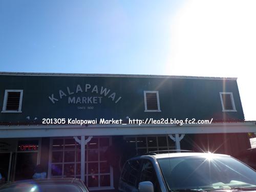 2013年5月 Kailua - Kalapawai Market