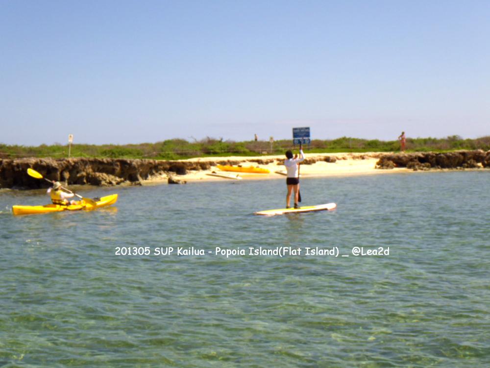 2013年5月 Hawaii Kailua- Popoia Island(Flat Island)-sup(Stand up paddle)