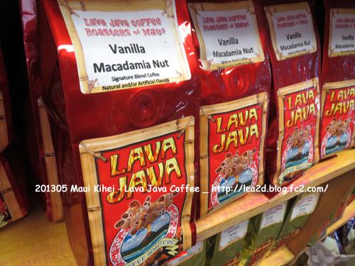 2013年5月 Maui Kihei Lava Java Coffee Roasters