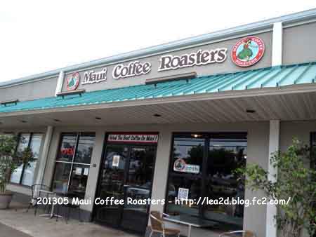 2013年5月 Maui Coffee Roasters