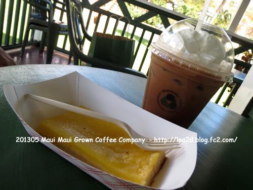 2013年5月 マウイ島でコーヒーを買う。Maui Grown Coffee Company Store(マウイグロウンコーヒー・カンパニーストア)
