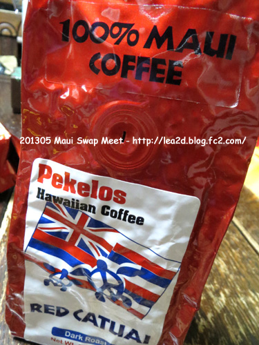 2013年5月 Maui Swap Meet - Pekelos Hawaiian Coffee(RED CATUAI)