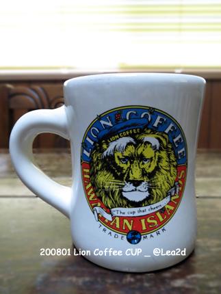 2008年1月 LION COFFEE Factory Cafe(ライオンコーヒーファクトリー & カフェ)