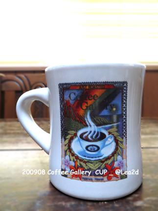 2009年8月 COFFEE GALLERY(コーヒーギャラリー)
