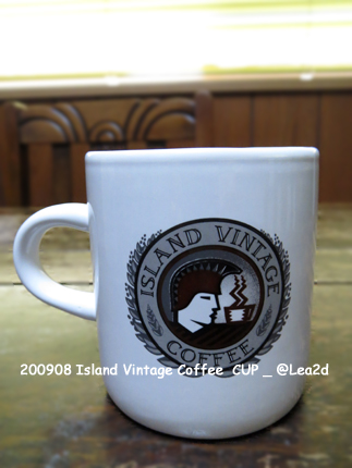 2009年8月 Island Vintage Coffee (アイランド・ヴィンテージ・コーヒー)