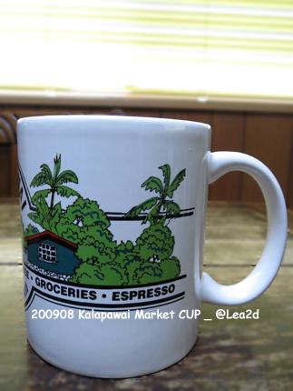 2009年8月 Kalapawai Market(カラパワイ・マーケット)