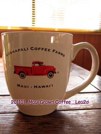 2011年1月 Maui Grown Coffee Company Store(マウイ・グロウン・コーヒー・カンパニーストア)