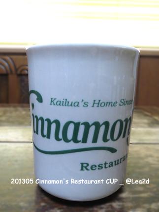 201402 Cinnamon's Restaurant cup