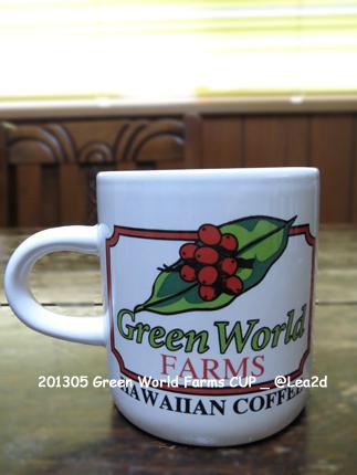 2013年5月 Green World Farms(グリーンワールドファーム)